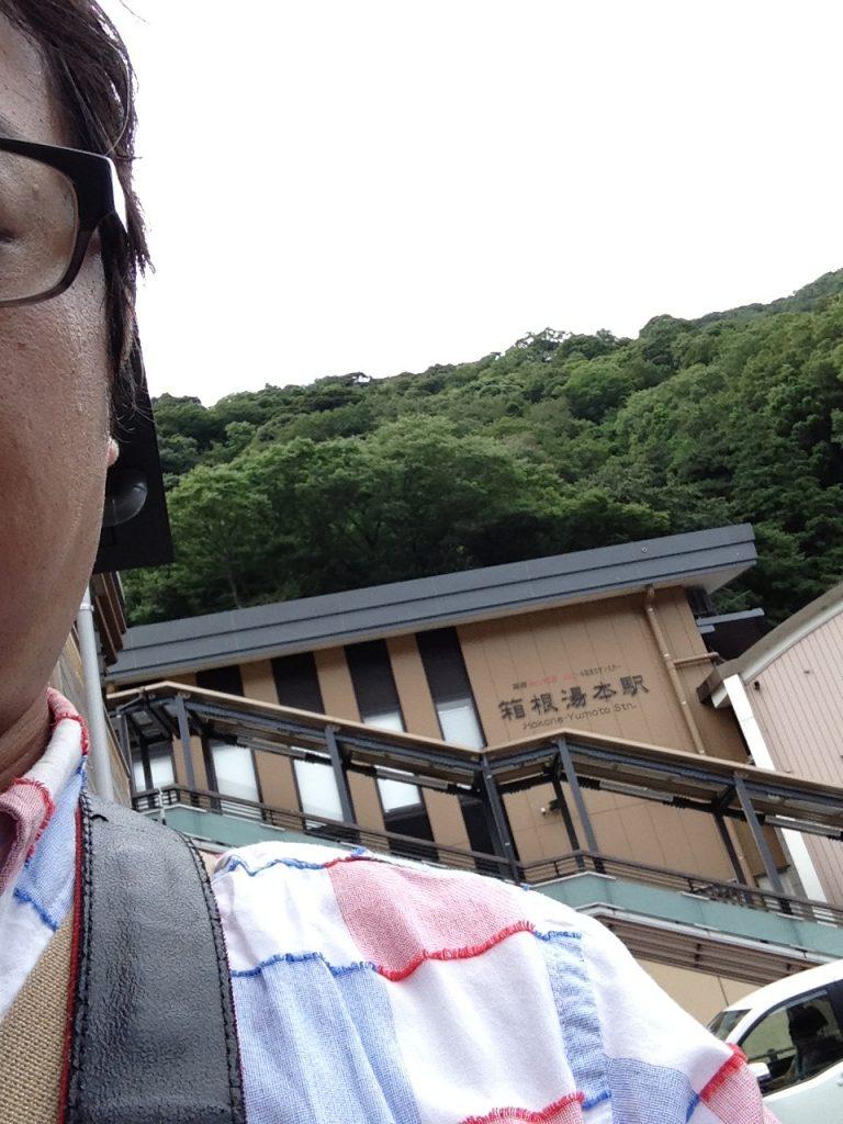 バイクで箱根湯本に到着