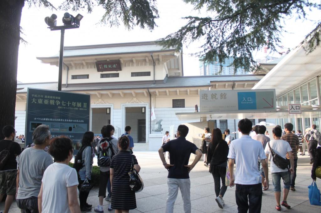 靖国神社の遊就館