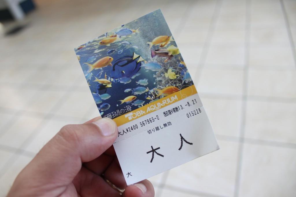 鳥羽水族館の入場チケット