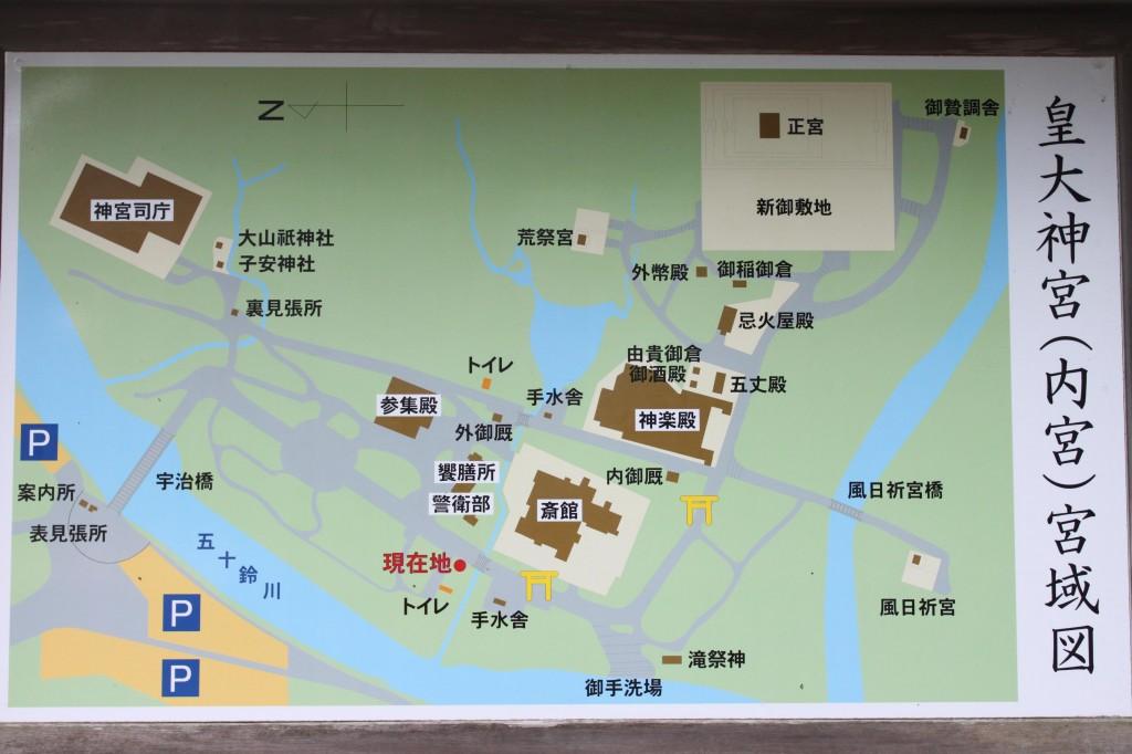 伊勢神宮内宮の宮域図
