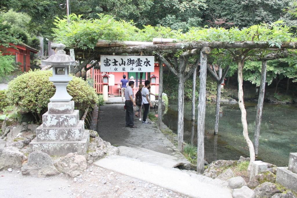 国特別天然記念物「湧玉池」