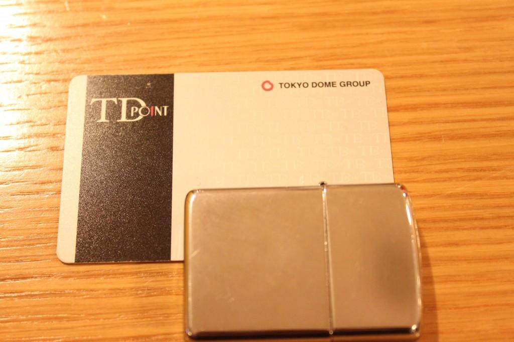 アソボーノのTDポイントカード
