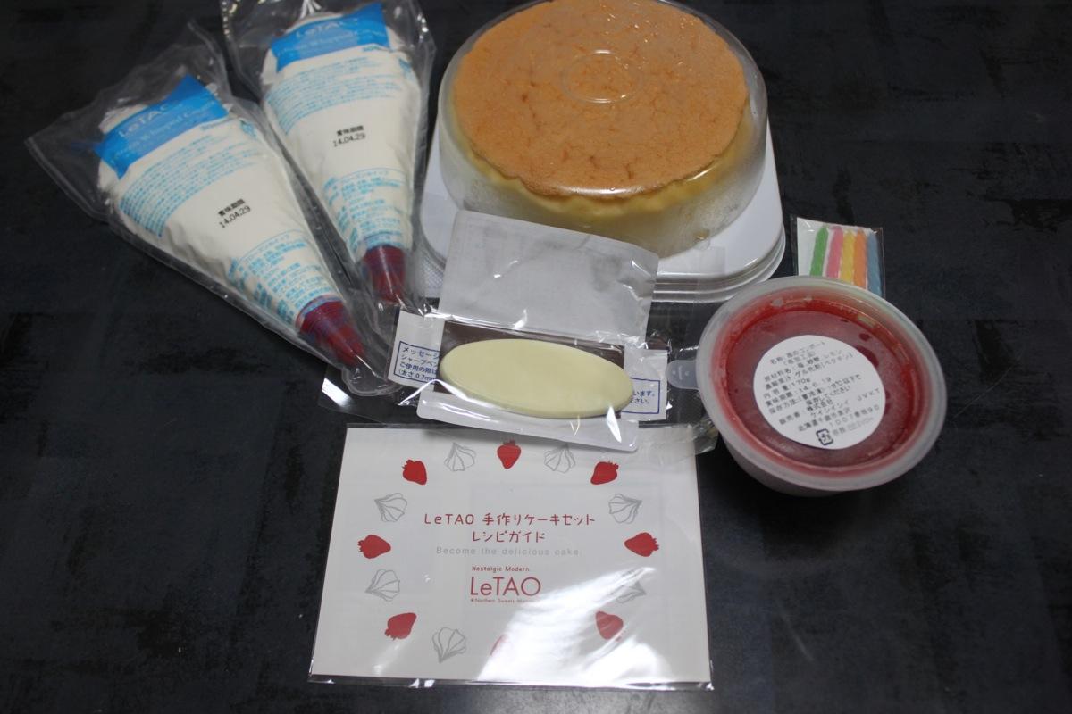 ルタオの手作りケーキセットの内容