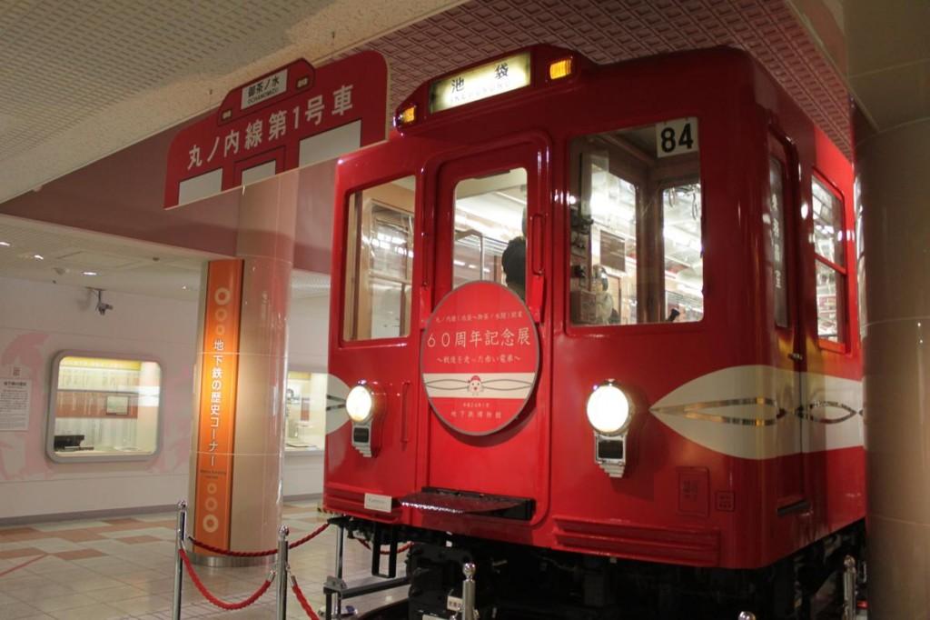 地下鉄博物館の歴史コーナー