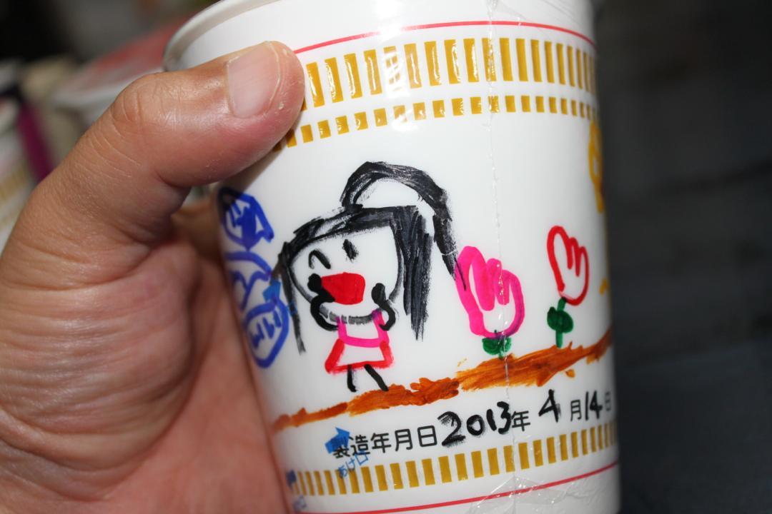 オリジナルカップヌードルの賞味期限
