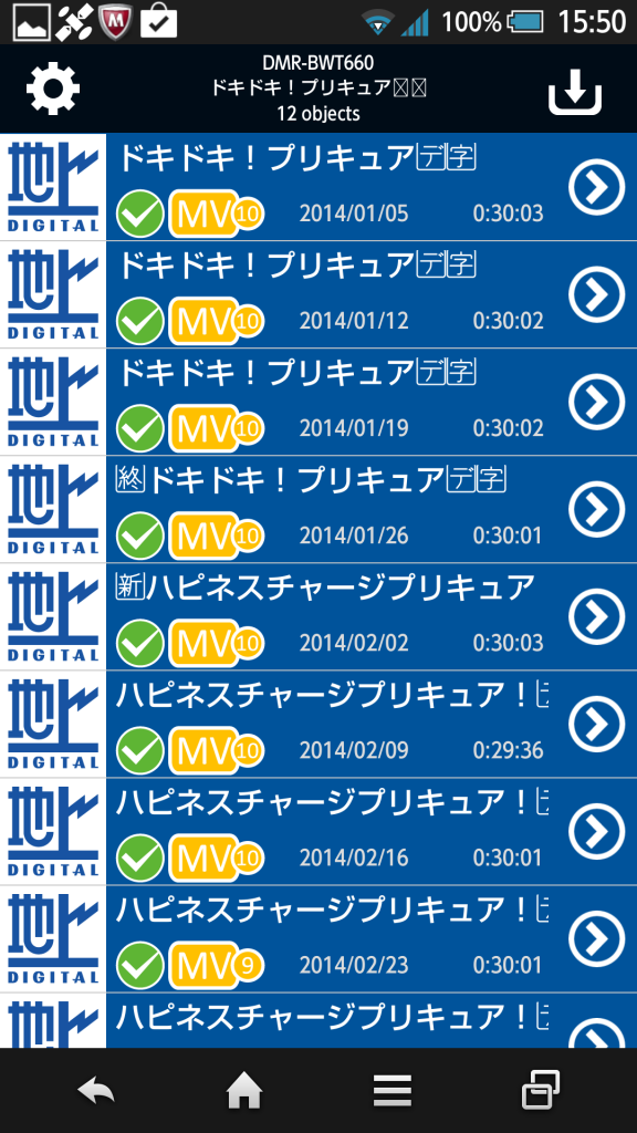 Media Link Player for DTVのテレビ番組一覧