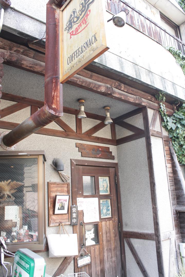 谷中の喫茶店「乱歩」