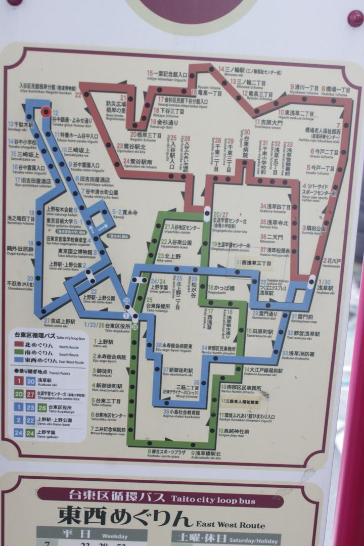 台東区循環バス「東西めぐりん」マップ