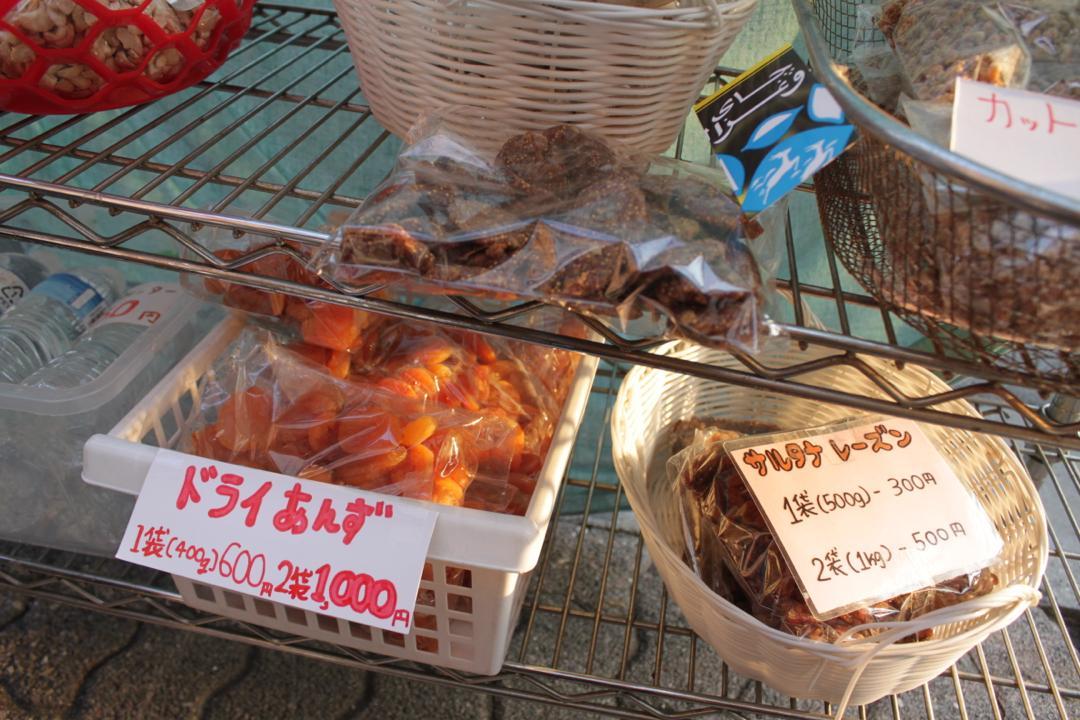 谷中銀座のトルコ料理店「ザクロ」お土産