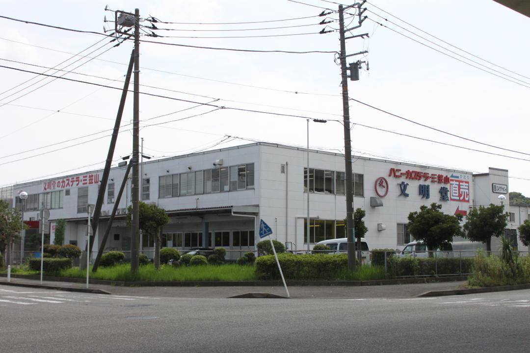 横浜八景島シーパラダイスの近くにある文明堂の工場