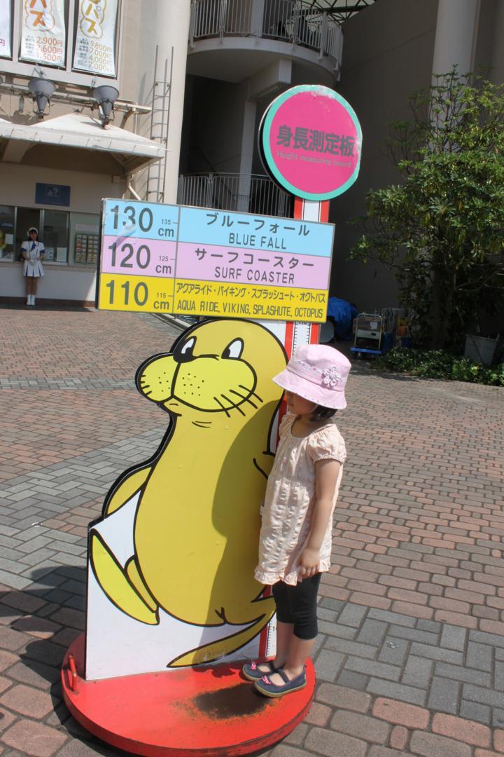 横浜八景島シーパラダイスの身長測定板