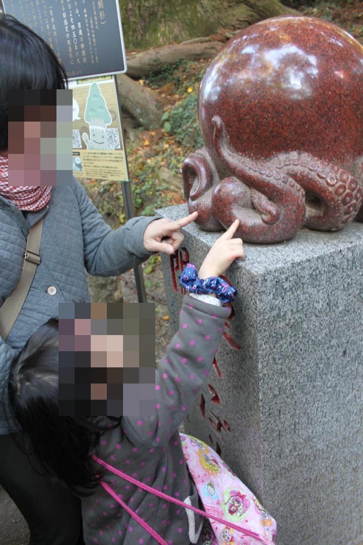 高尾山タコの石像