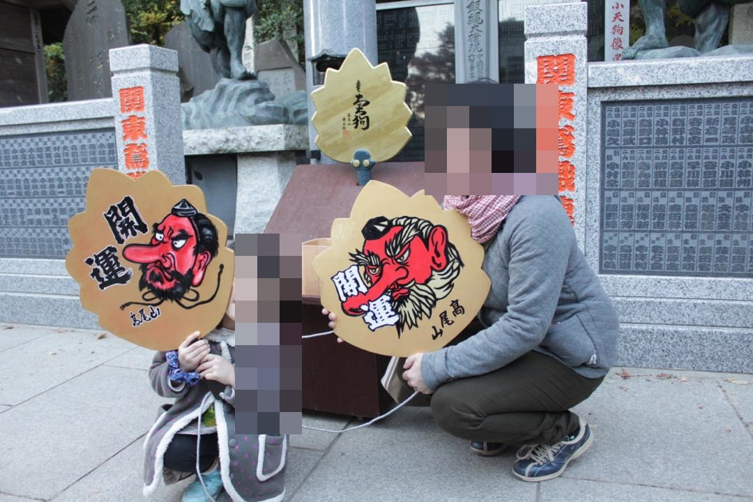 高尾山の天狗と記念撮影