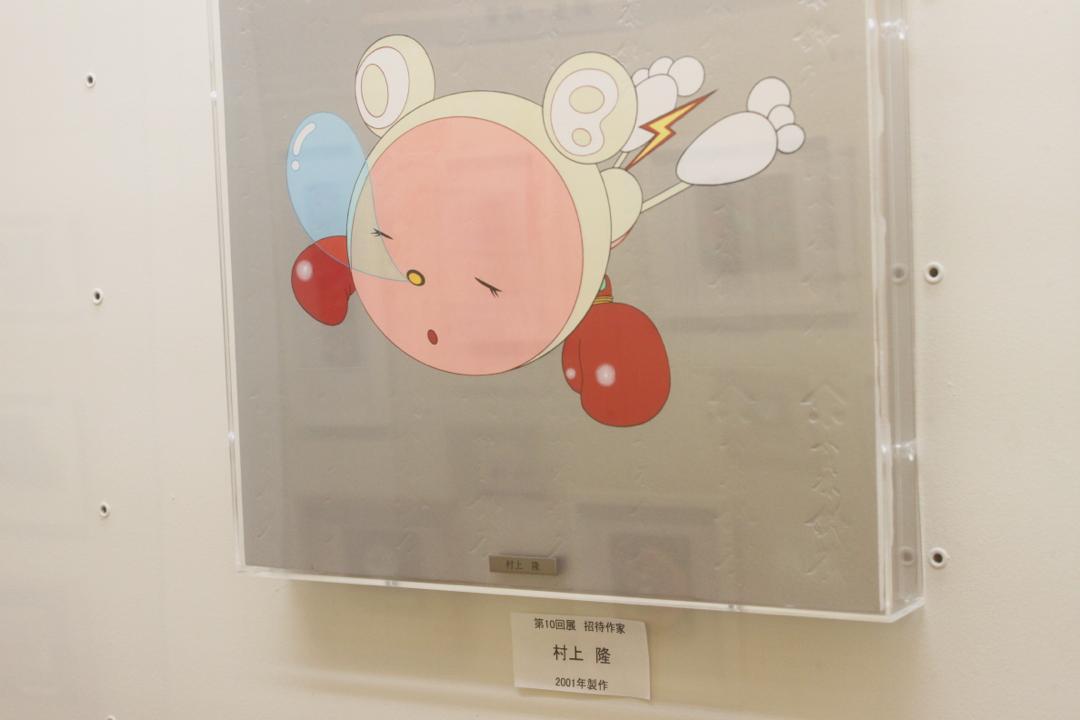 かまぼこ板絵ギャラリー村上隆