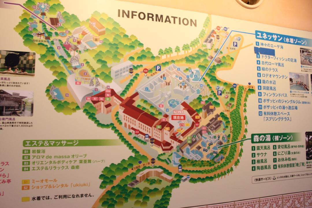 箱根ユネッサンス全体マップ