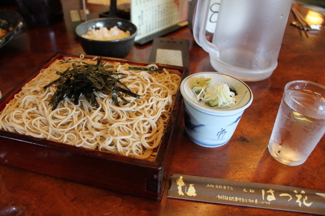 箱根湯本の初花