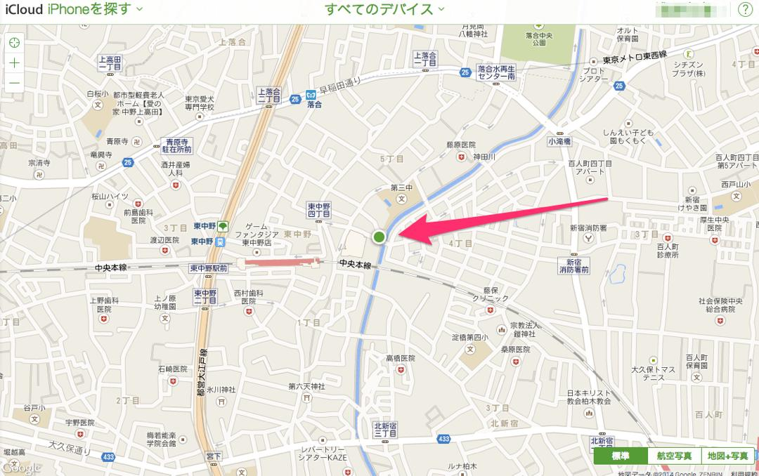 「iphoneを探す」で地図を表示