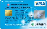 りそな銀行のVISAデビットカード