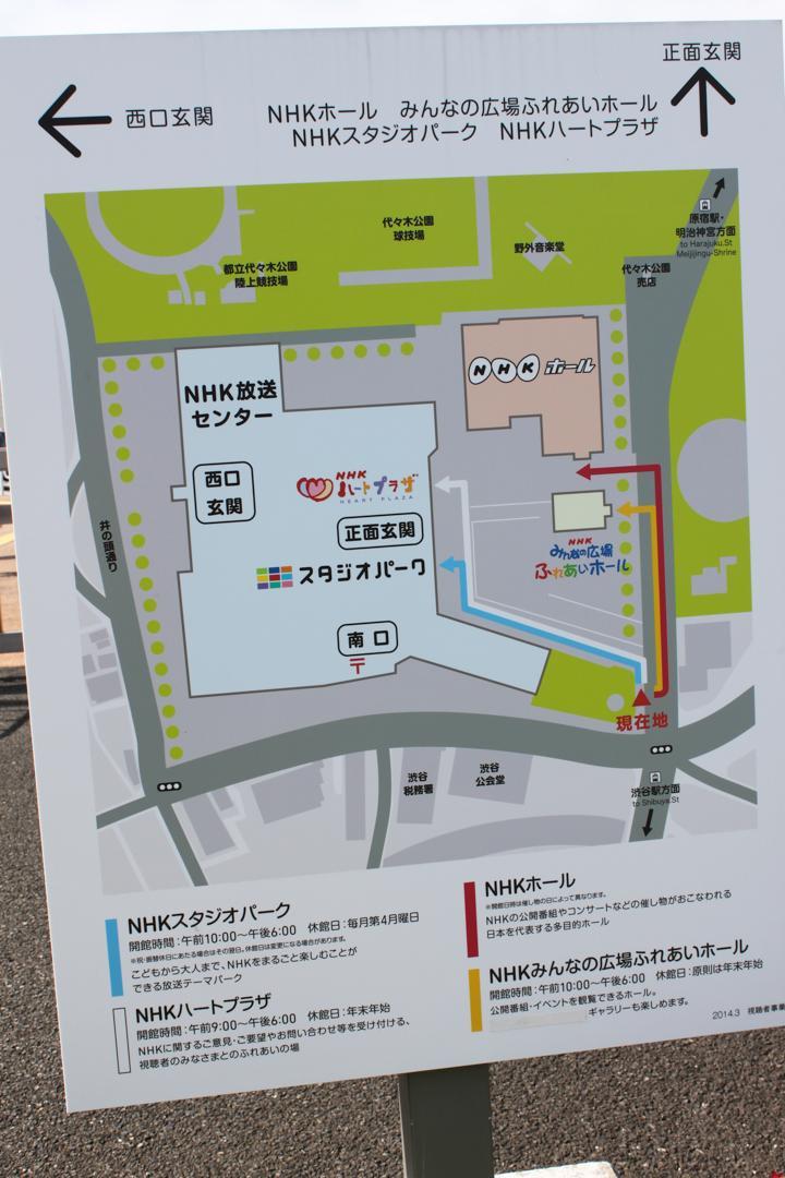NHK全体地図