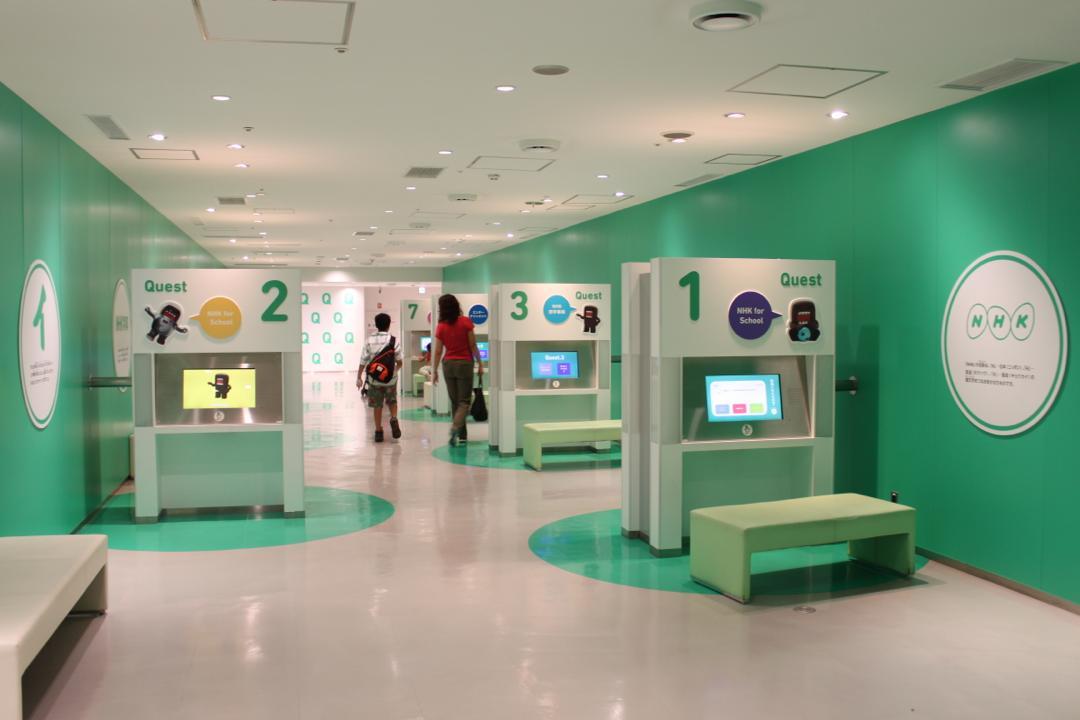NHKスタジオパーククイズコーナー