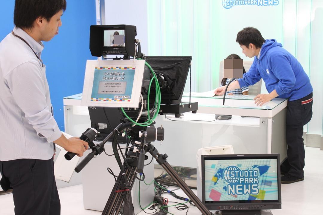NHKスタジオパークスタジオ体験