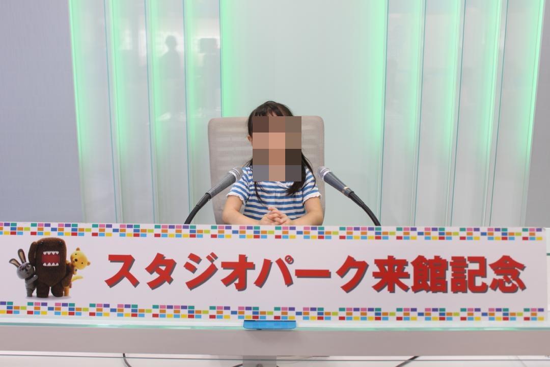 NHKスタジオパークスタジオ体験記念撮影