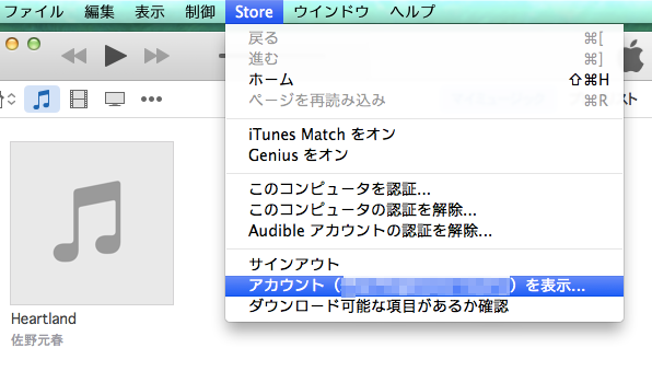 iTunesの電子書籍の自動更新を停止する方法_4