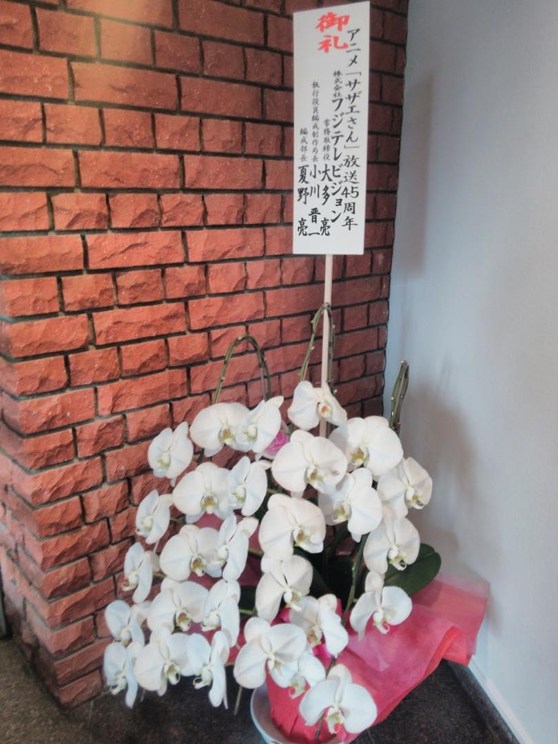 サザエさんミュージアム(長谷川町子美術館)