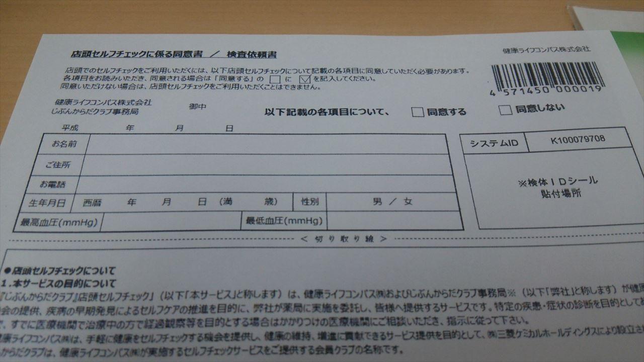 2014-11-21 18.04.29_R