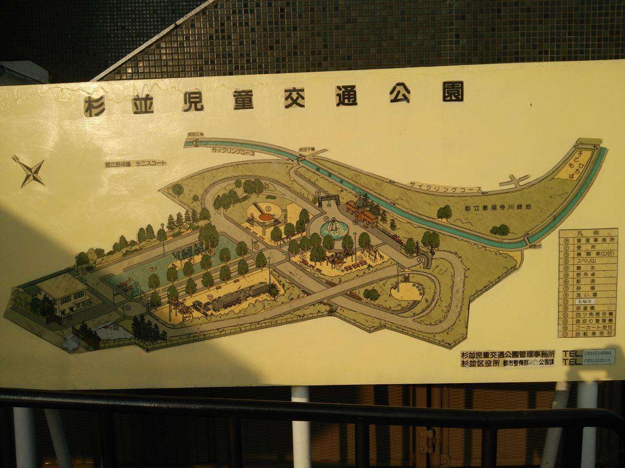 杉並児童交通公園の全体地図