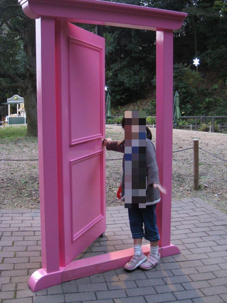 ドラえもん公園のどこでもドア