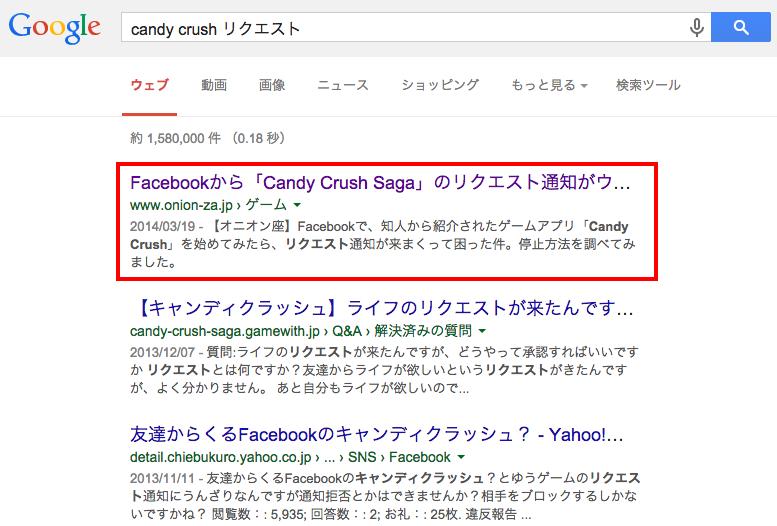 candycrush_google