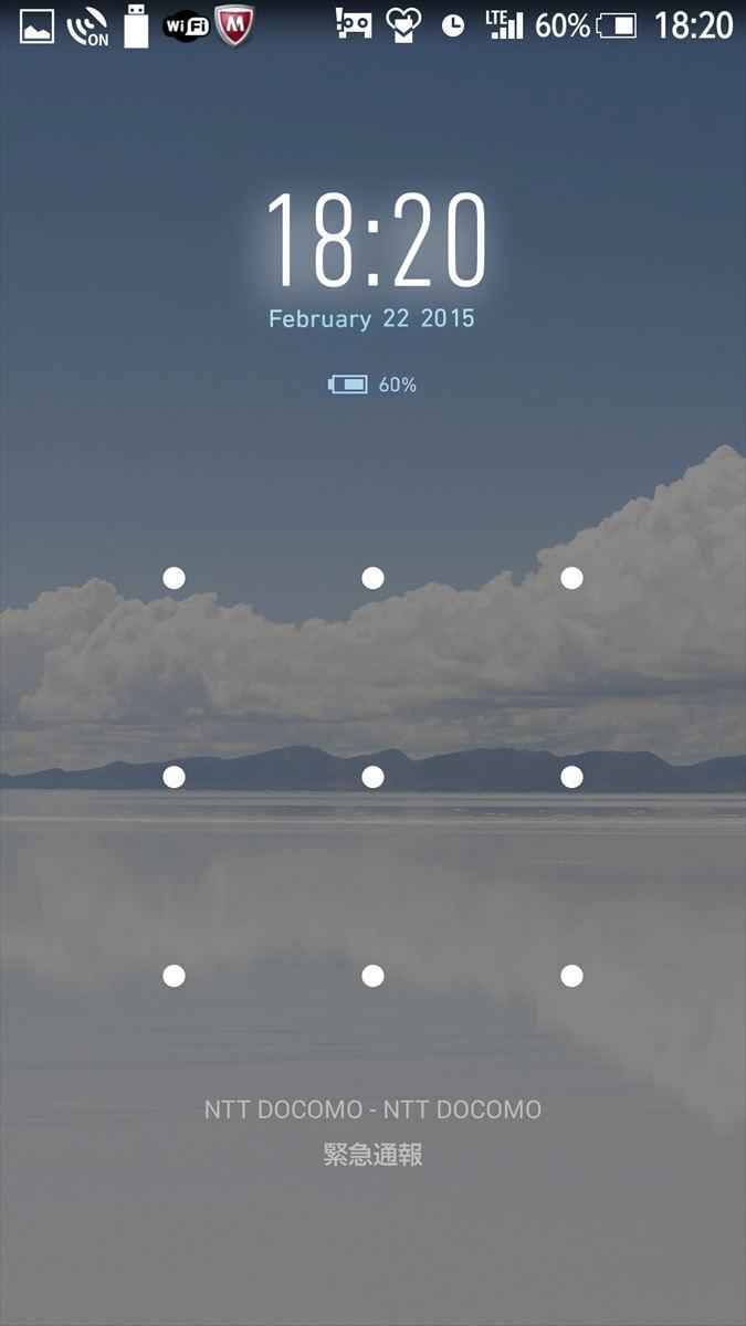 20150223_OTG_SMT_004