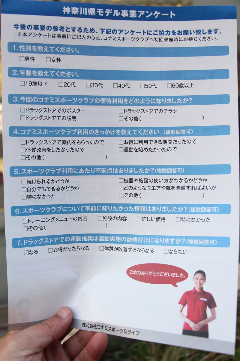 20150327_JKC_IMG_1192
