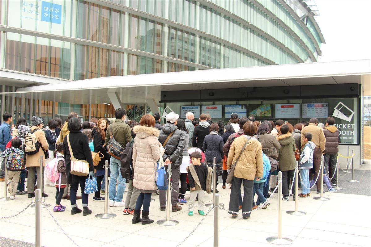 日本科学未来館のチケット売り場