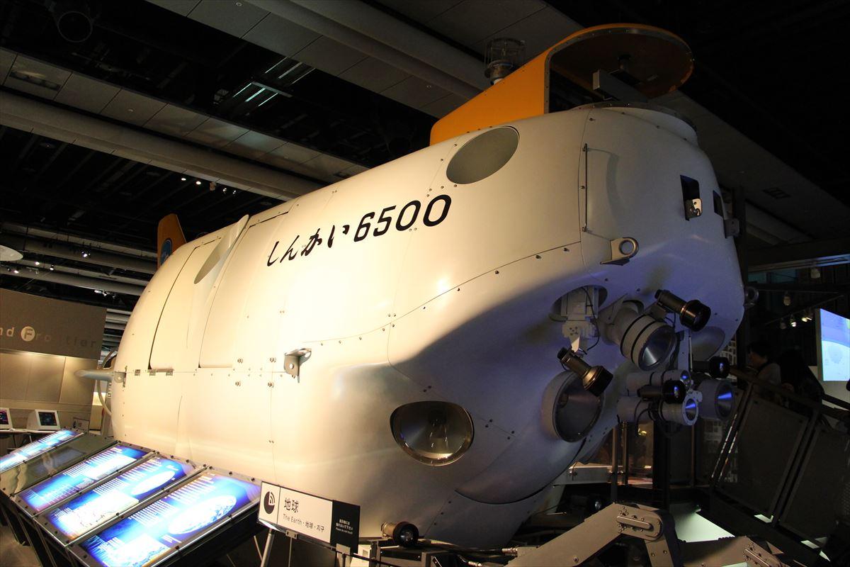 日本科学未来館の潜水艦