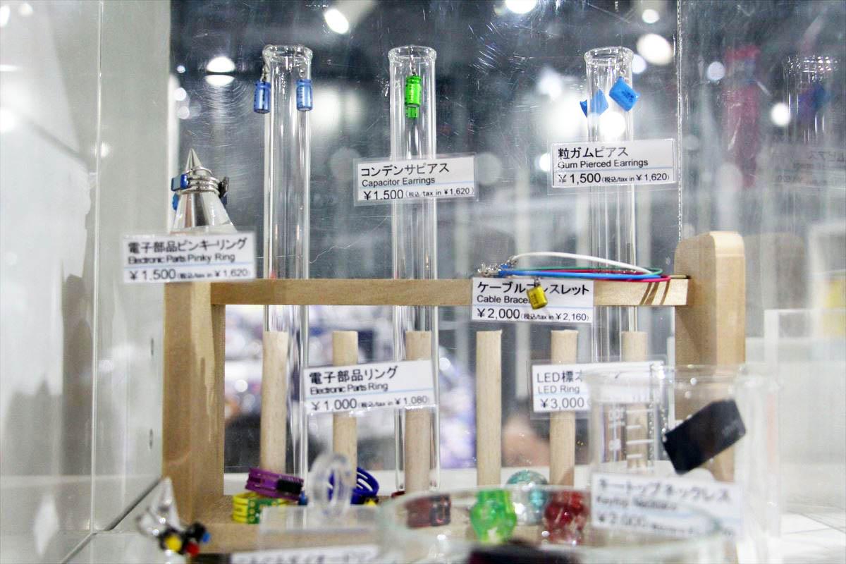 日本科学未来館の未来館ショップ
