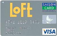 loft-saisoncard