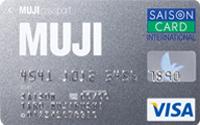muji-saisoncard