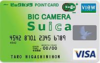 viewcard-bic-suica