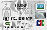 viewcard-lumine