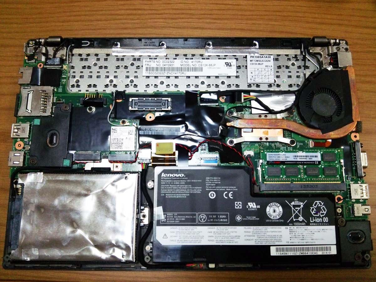 LENOVO ThinkPad X240の内部を公開