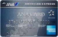 amexpress-anacard