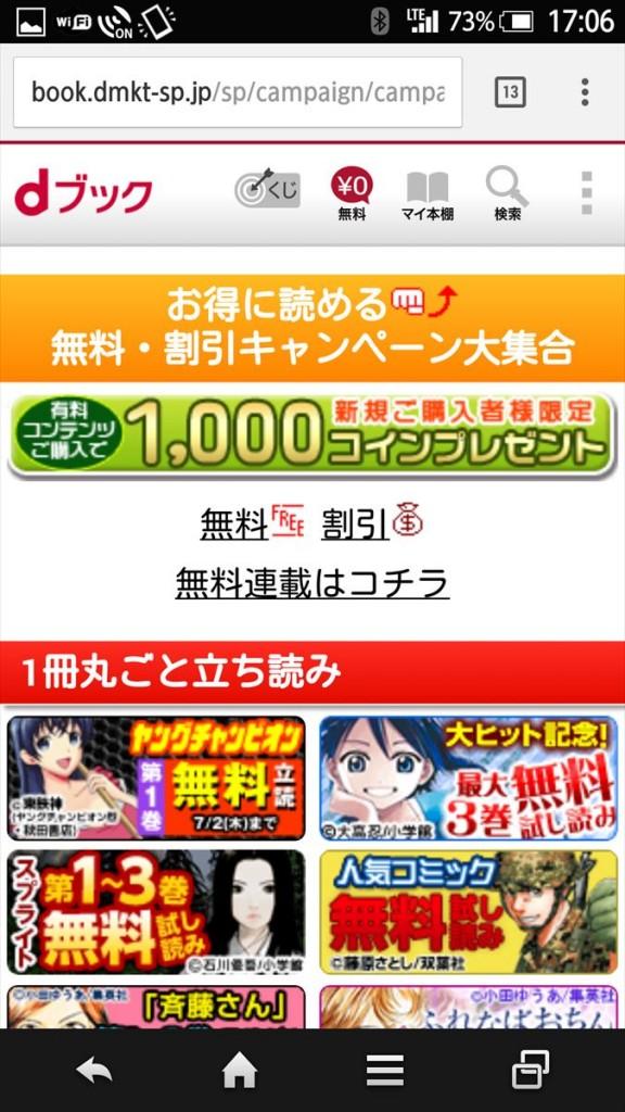 dbook_uzai_03