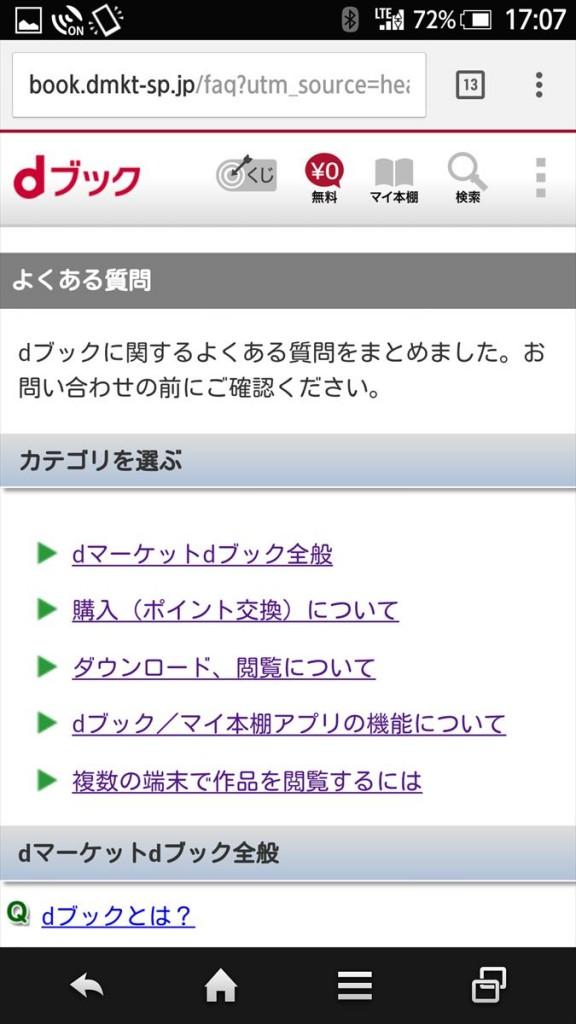 dbook_uzai_04