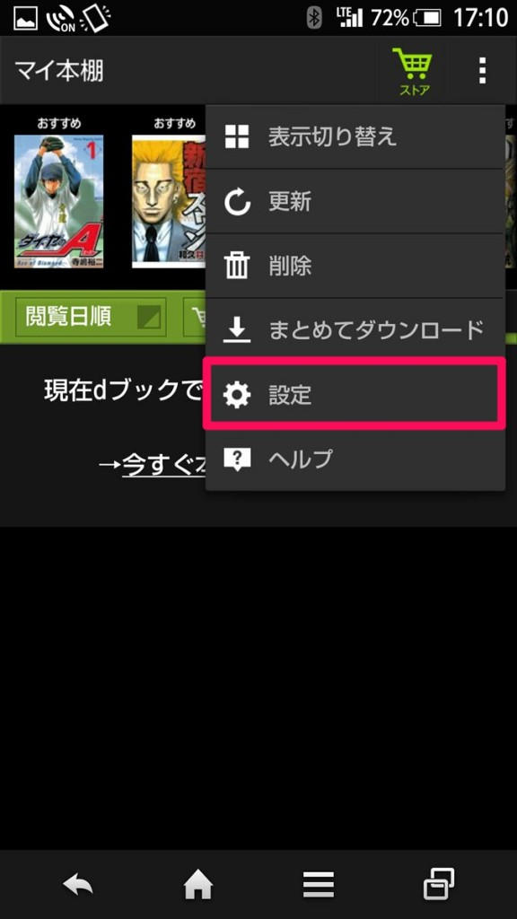 dbook_uzai_09