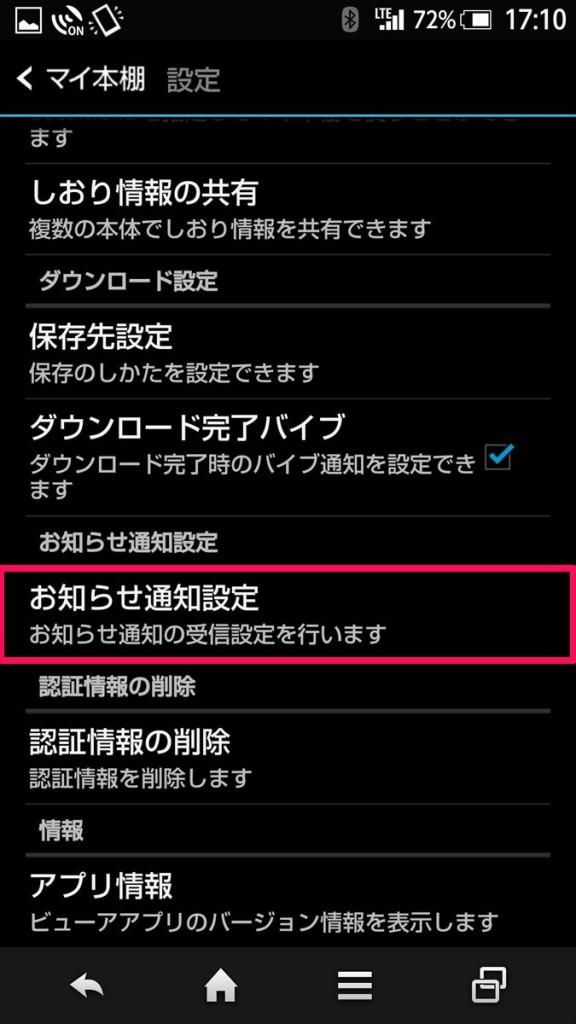 dbook_uzai_10