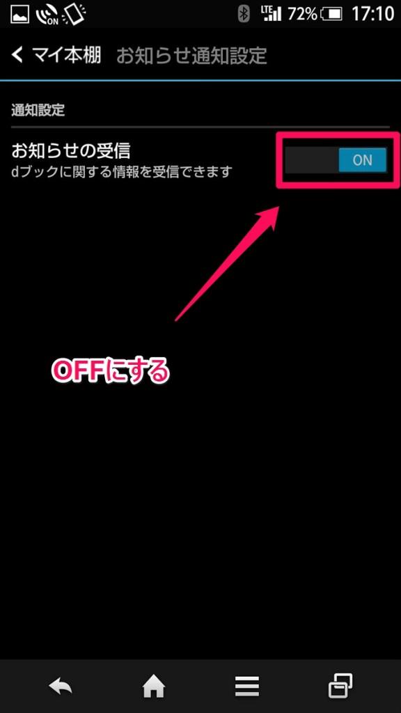 dbook_uzai_11