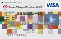 mufgcard-ufj-visa
