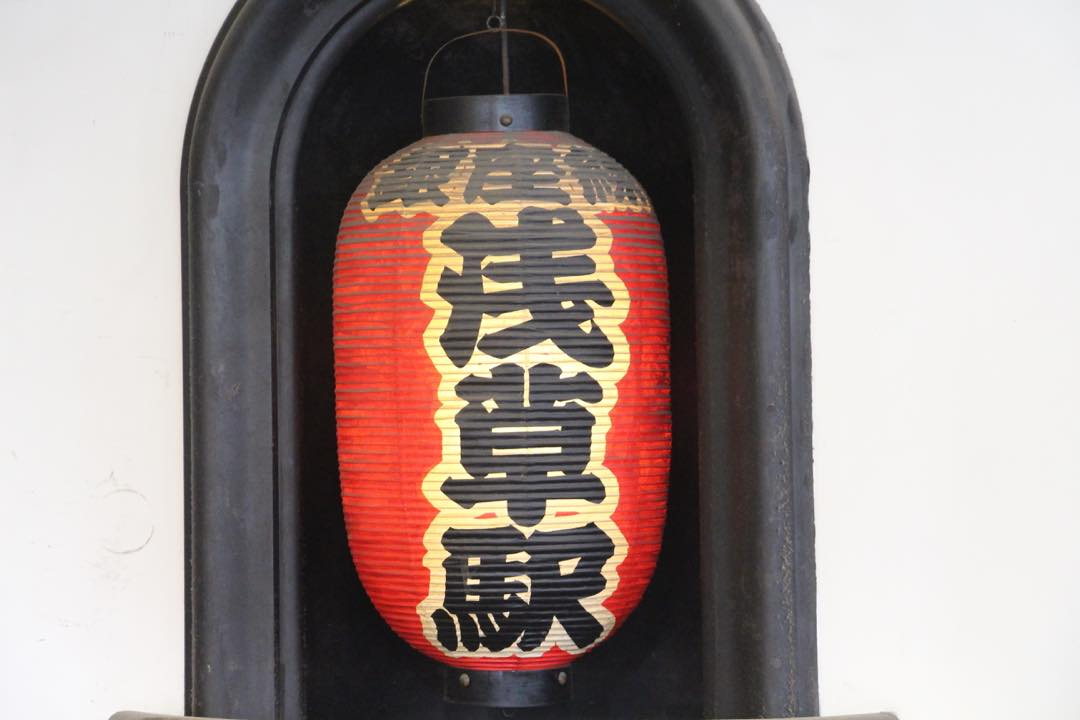 銀座線浅草駅の提灯